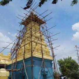Aanadeeswarar Thirukoyil Kumbabishegam