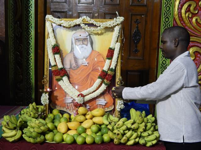 Pambanswamigal 85th Year Gurupoojai Festival