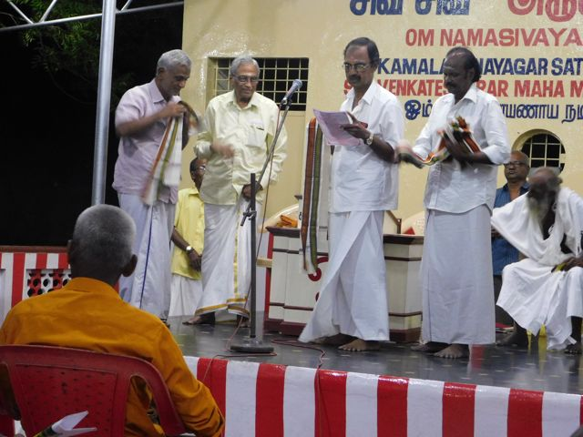 SHRIMATH PAMBAN SWAMIGAL ARULNERI ARAKKATTALAI PART 1