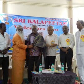 SRI KALAPEETAM AWARD FUNCTION – 17-08-2014  Part 2