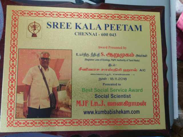 KALAPEETAM AWARD FUNCTION PART 3