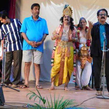 SHRI KALAPEETAM AND SHRI DEVI FINE ARTS PRESENTS AWARD FUNCTION PART 1