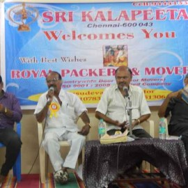 Sri Kalapeetam Award Function – Part 1