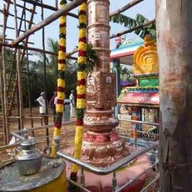 Sri Amuthambigi Sametha Sri Chathurveda Somanadha Eswarar Temple Kodimaram  Kumbabishekam – Part -1