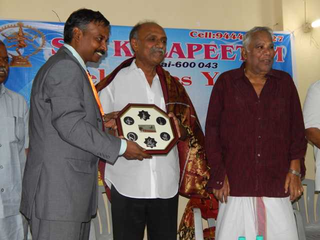 SREE KALAPEEDAM AWARD FUNCTION – PART 3
