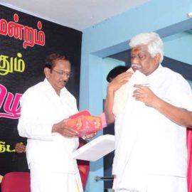 Nagaichuvai Mandram Tambaram Vizha 7th year Anniversary on 30-4-17 Part 2