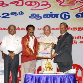 KAVITHAI URAVOO 42ND ANNIVERSARY AND KALAIMAMANI ERVADI S.RADHAKRISHNAN 67TH BIRTHDAY-Part-2