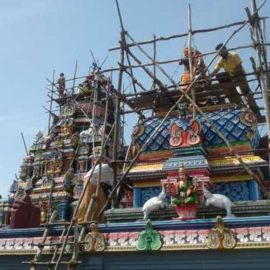 Shri Thirumeniazhagar Thirukovil Kumbabisekam