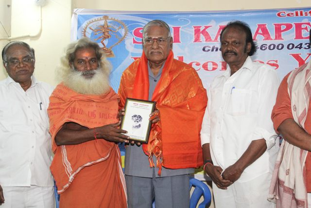 Kalapeedam Award and CD Release Function