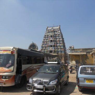 திருப்பட்டூர் ஸ்ரீபிரம்மபுரீஸ்வரர் திருக்கோயில்