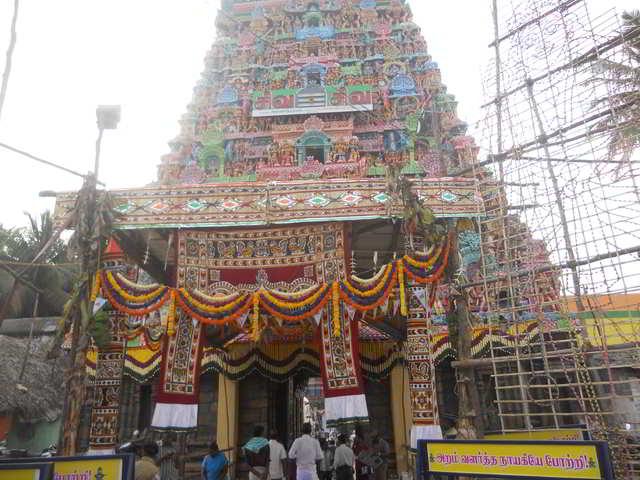 திருவைய்யாறு அருள்மிகு ஸ்ரீஐயாறப்பர் திருக்கோயில்