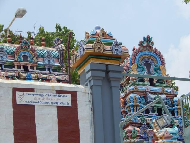 Hosur Sri Lakshmi Venkataramana Swamy Temple (Hill Temple)