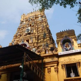 Hosur Chandrachoodeswarar Temple Part-2