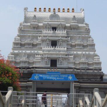 Bangaluru Alaya Darisanam (Tour) Part -2