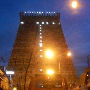 Arulmigu Ranganathar Temple, Srirangam