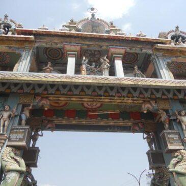 திருக்கடையூர் அ/மி அமிர்தகடேஸ்வரர்