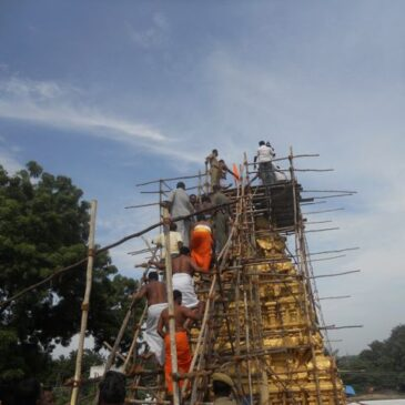 அருள்மிகு ஸ்ரீசுந்தராஜபெருமாள் கோயில் கும்பாபிஷேகம்