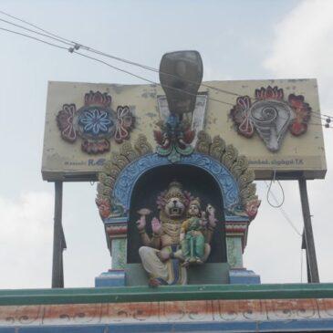 பரிக்கல் லக்ஷ்மி நரசிம்மர் கோயில்