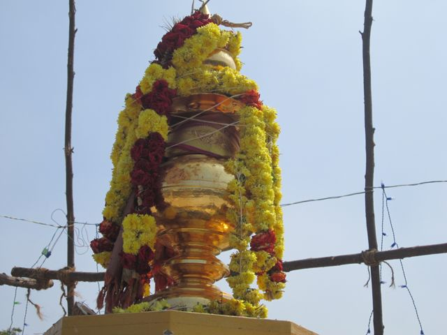 அருள்மிகு ஸ்ரீ ஸ்ரீநிவாஸப் பெருமாள் அஷ்டபந்தன மஹா சம்ப்ரோக்ஷணம்