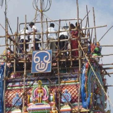 புதுச்சேரி ஸ்ரீபாலமுருகன் ஆலய மஹா கும்பாபிஷேகம்-பகுதி-1